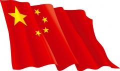 Cina, crescono esportazioni ed importazioni