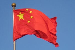 Il rame martellato sulle preoccupazioni della Cina, TRY si indebolisce