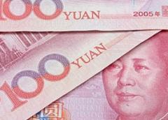 Offerta di euro, lo Yuan nel post-PBOC